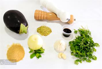 Eggplant Kibbeh - A Vegetarian Delicacy