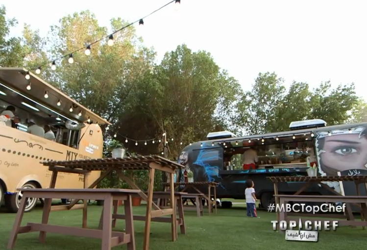 MBC Top Chef - 10th Episode