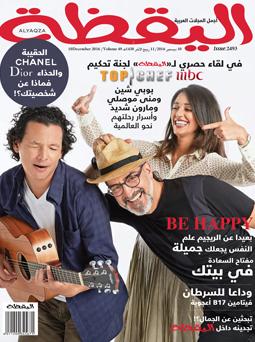 ALYAQZA Magazine
