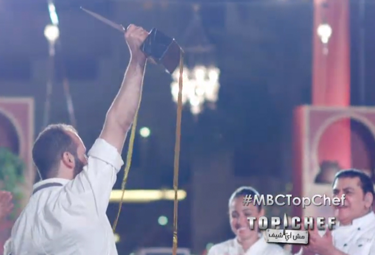 MBC Top Chef - 13th Episode