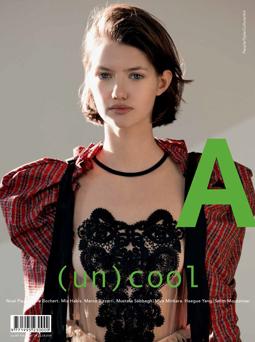 Aïshti Magazine