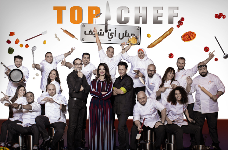 MBC TOP CHEF 1st Episode